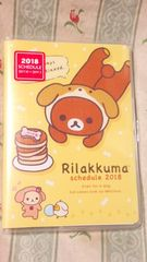 新品リラックマ2018年 スケジュール手帳定価\1080ウィークリーコリラックマ