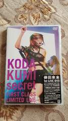 倖田來未 secret 1st LIVE DVD☆未開封