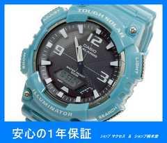 新品 即買い■カシオ ソーラー アナデジ腕時計AQ-S810WC-3A