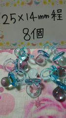 ヒスミニ好きさん★おしゃぶりチャーム25×14�o程8個