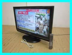 日立Wooo32型デジタルハイビジョン液晶テレビL32-HV02/2009年製