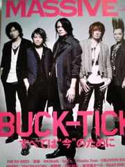 BUCK-TICK掲載雑誌