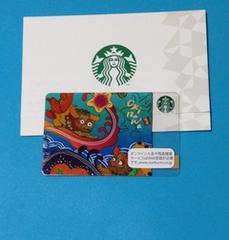 ♪旧カード 沖縄 スターバックスカード