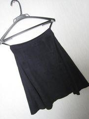 モバオクで買える「インディヴィ/INDIVIネイビースカート/03/フレア小さいサイズ」の画像です。価格は100円になります。