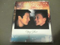 映画サントラCD 玻璃の城City Of Glass香港