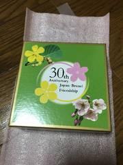 日本ブルネイ外交関係樹立30周年 ブルネイ30ドル記念プルーフ銀
