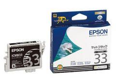 人気急上昇!EPSON 純正インクカートリッジ ICMB33