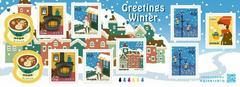 H29冬のグリーティング 62円切手