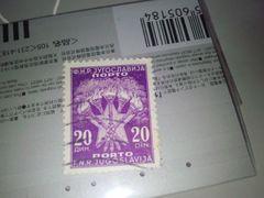 外国切手・使用済み ペーパーオフ�@