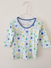 水色に青系星の長袖シャツ100