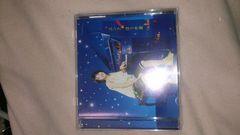ユンナ CDシングル ほうき星 中古品