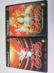 ■PS2 ブラボーミュージック&クリスマスエディションセット■プレイステーション2音楽リズムゲーム