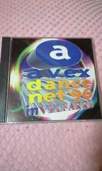 avex ★dance net'96★ ダンスネット☆レア★2枚組