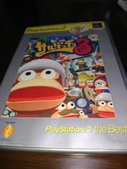 PS2!箱説あり!サルゲッチュ3!ソフト!