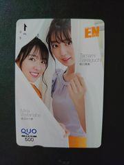 最新/乃木坂46/渡辺みり愛/坂口珠美/QUOカード