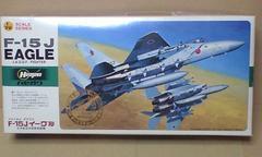 1/72 ハセガワ 航空自衛隊 F-15Jイーグル サービスデカール付