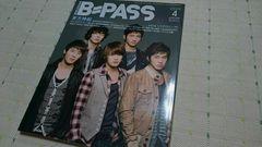 BーPASS☆2009年4月号