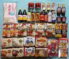 送料¥500【食品いろいろセット★】