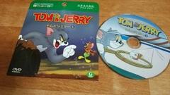 ★新品未使用 DVD TOM&JERRY トムとジェリー 世界名作童話★