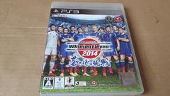 PS3☆ウイニングイレブン2014蒼き侍の挑戦☆状態良♪Jリーグ40クラブ収録