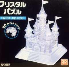 3Dジグソーパズル【クリスタルパズル/お城】インテリア