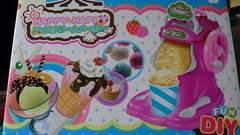 アイスクリームメーカー☆未開封