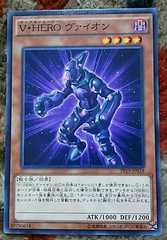 遊戯王アークファイブ カード V,HEROヴァイオン