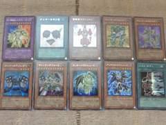 遊戯王 プレミアムパック9 全10種類