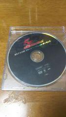 遊戯王 DVD
