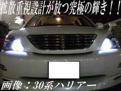 mLED】ルーミーM900A系ハロゲン車用/ポジションランプ超拡散6連ホワイト
