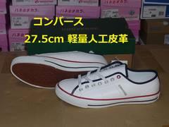コンバースvlc人工皮革ox27.5cm白/ネイビー/レッドpp kマ