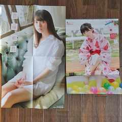 齋藤飛鳥(乃木坂46) ポスター2枚