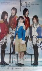 AKB48 メンバー 直筆サイン入り ポスター