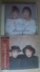WINK/At Heel Diamonds/Twin Memories 2枚セット