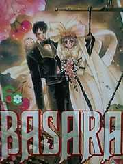 人気コミック BASARA 全巻セット