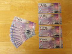 各種支払い対応 モバペイ JCB ギフト券 \14000