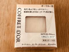 コフレドール☆ヌーディカバー ロングキープパクトUV☆オークルB
