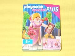 playmobil★4788 賞を受けるセレブ プレイモービル