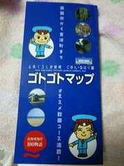 高知県、土佐くろしお鉄道、ゴトゴトマップ