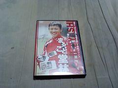 【DVD】(広島カープ)まるごと堂林翔太 コイのプリンス