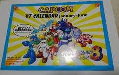1997年 CAPCOM カレンダー 販促物 ロックマン8 スタグラ