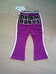 2ラインフレアパンツ90紫ドリベビBABYDOLLベビードール
