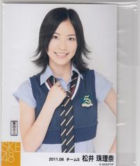 SKE48 パレオはエメラルド 衣装写真  制服ver. 松井珠理奈