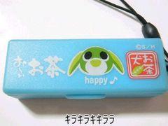 おーいお茶お茶犬…ミニメモ(付箋紙)&ケース<happy*ブルー>