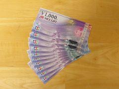 各種支払い対応 モバペイ JCB ギフト券 \10000