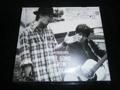 CD+DVD コブクロ One Song From Two Hearts 初回盤Dあ540