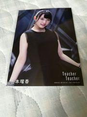 AKB48 Teacher Teacher 山本瑠香特典写真