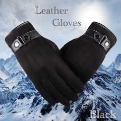 手袋 メンズ 革手袋 スエードレザー グローブ スマホ手袋