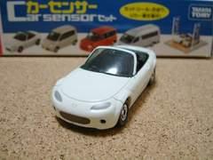 トミカ ロードスター(カーセンサー セット)(ワケあり)