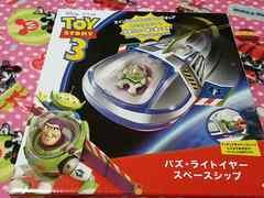 ディズニーTOY STORY3 バズ・ライトイヤー スペースシップ